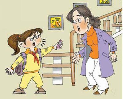 儿童心理咨询案例