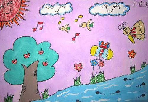 春天来了 少儿绘画作品 儿童画 网络美术馆高清图片
